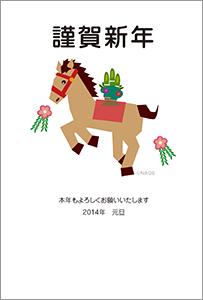 2013_s01.jpg