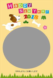 2016100302_s.jpg