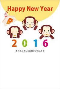 2015_s02.jpg
