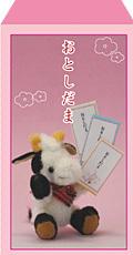 ushi_p01.jpg